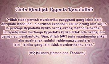 Kata Kata Romantis Nabi Muhammad Kepada Istrinya